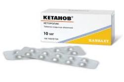 Кетонов после операции