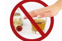 Отказ от алкоголя перед операцией