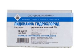 Лидокаин для местного обезболивания